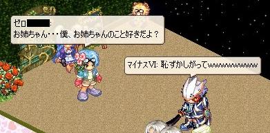 nomikai24-32.jpg