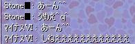 nomikai24-36.jpg