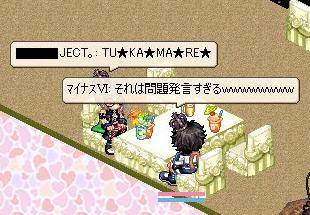 nomikai24-5.jpg
