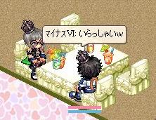 nomikai24-7.jpg