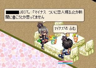 nomikai24-9.jpg