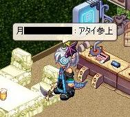 nomikai26-2.jpg