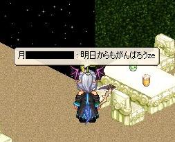 nomikai26-7.jpg