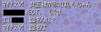 nomikai27-11.jpg