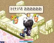 nomikai27-6.jpg