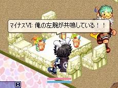 nomikai27-8.jpg
