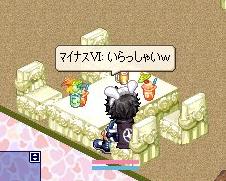 nomikai28-1.jpg