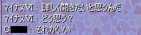 nomikai28-10.jpg
