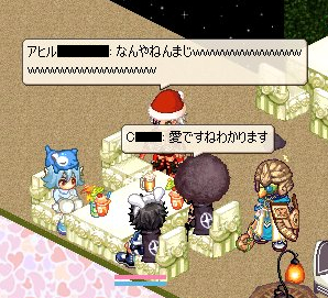 nomikai28-11.jpg