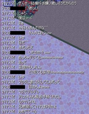 nomikai28-15.jpg