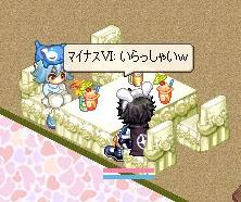 nomikai28-3.jpg