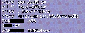 nomikai28-7.jpg