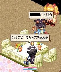 nomikai29-10.jpg