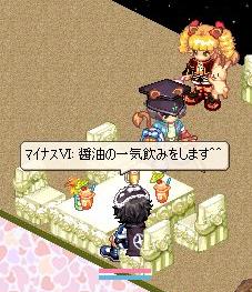 nomikai29-11.jpg