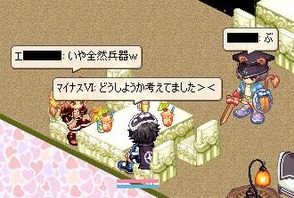 nomikai29-15.jpg