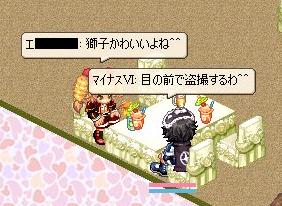nomikai29-16.jpg