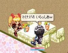 nomikai29-19.jpg