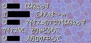 nomikai29-22.jpg