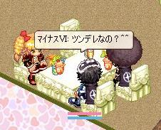 nomikai29-25.jpg