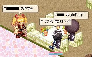 nomikai29-27.jpg
