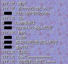 nomikai29-28.jpg