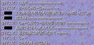 nomikai29-30.jpg