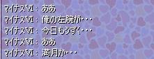 nomikai29-31.jpg