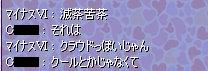 nomikai29-33.jpg