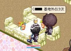 nomikai29-34.jpg