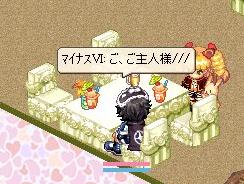 nomikai29-6.jpg