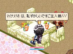 nomikai29-8.jpg