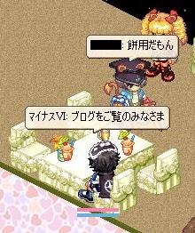 nomikai29-9.jpg