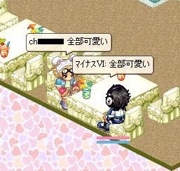 nomikai6-2-3_20081230012939.jpg