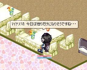 nomikai7-1-1_20081230013032.jpg