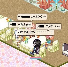 nomikai7-2-11_20081230013042.jpg