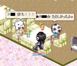 nomikai7-2-18+_20081230013103.jpg