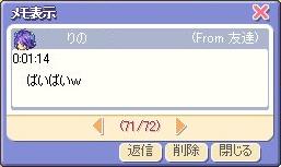 nomikai7-2-27+_20081230013133.jpg