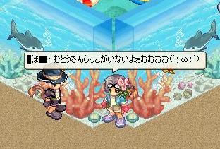 nomikai8-1-16_20081230013215.jpg