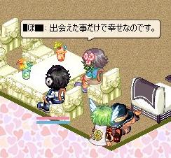 nomikai8-1-24_20081230013232.jpg