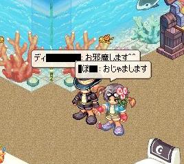 nomikai8-1-2_20081230013157.jpg
