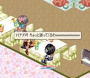 nomikai8-1-37_20081230013310.jpg