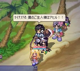 nomikai8-1-38_20081230013318.jpg