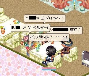 nomikai8-1-8_20081230013206.jpg