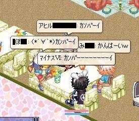 nomikai8-2-5_20081230013326.jpg