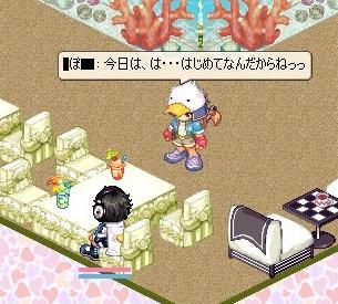 nomikai9-1-10_20081230013355.jpg