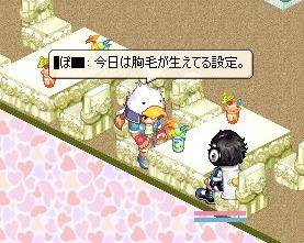 nomikai9-1-14_20081230013402.jpg
