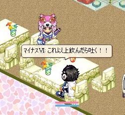 nomikai9-1-25_20081230013419.jpg
