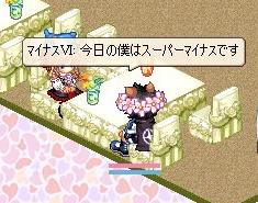 nomikaiEX2.jpg
