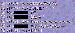 nomikaiEX5.jpg
