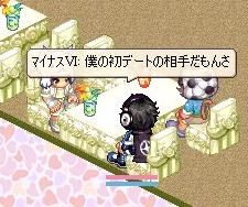 nomikaiEX6.jpg